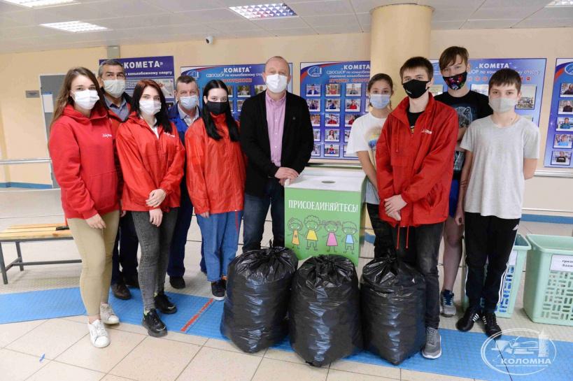 Конькобежный центр «Коломна» передал пластиковые крышечки на переработку